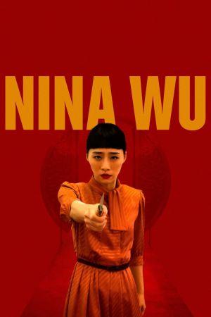 Nina Wu film poster
