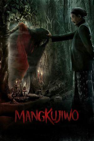Mangkujiwo film poster