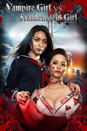 Vampire Girl vs. Frankenstein Girl film poster