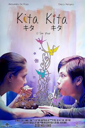 I See You film poster