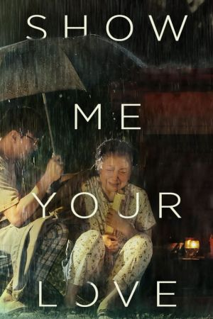 Show Me Your Love film poster