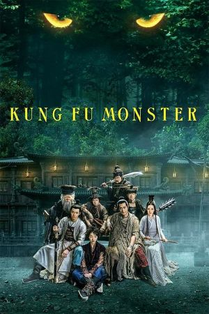 Kung Fu Monster film poster