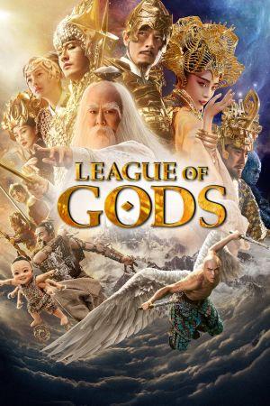 League of Gods film poster