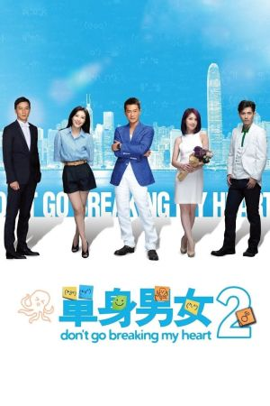 Don't Go Breaking My Heart 2 film poster