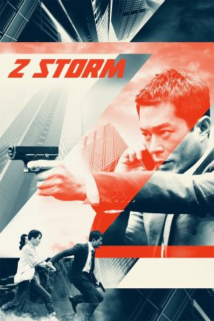 Z  Storm film poster