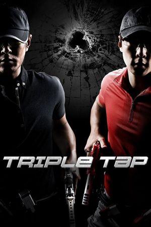 Triple Tap film poster