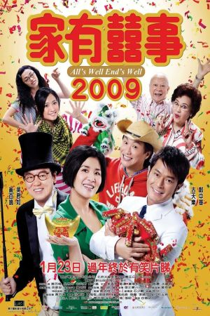All's Well, Ends Well 2009 film poster