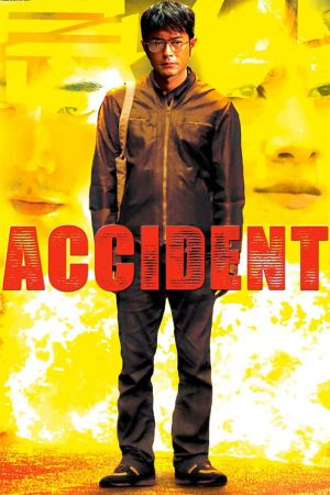 Accident film poster