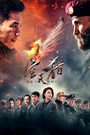 Sky Hunter film poster