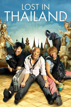 Lost in Thailand film poster