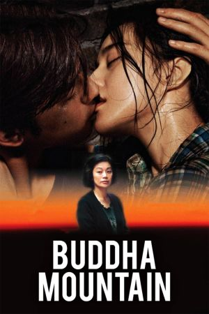 Buddha Mountain film poster