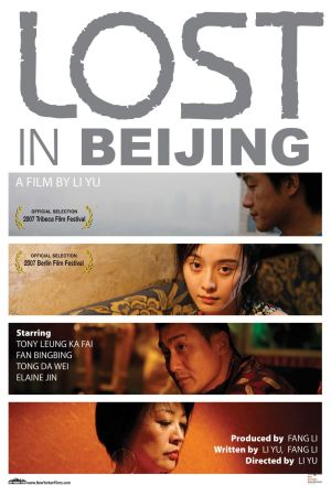 Lost in Beijing film poster