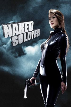 Naked Soldier film poster