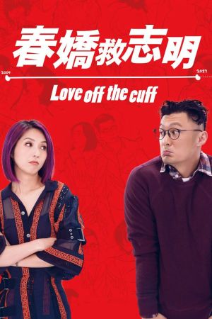 Love Off the Cuff film poster