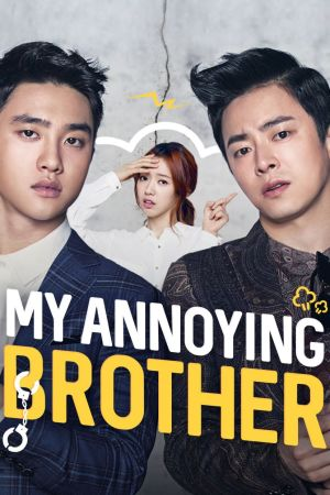 My Annoying Brother film poster