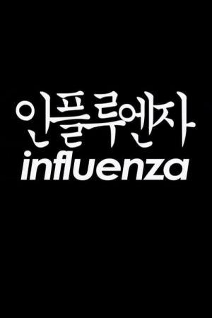 Influenza film poster