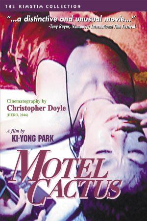 Motel Cactus film poster