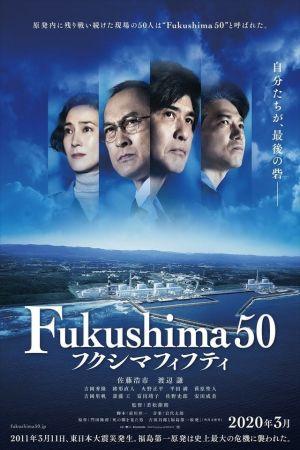 Fukushima 50 film poster