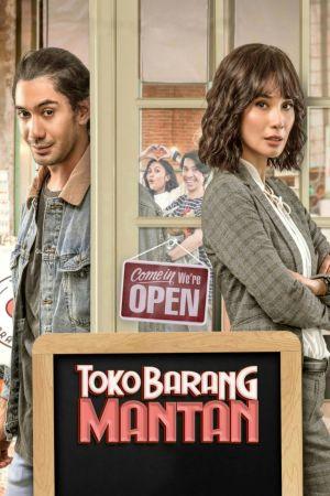 Toko Barang Mantan film poster