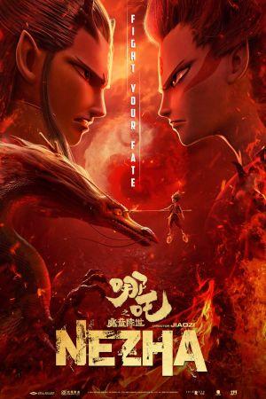 Ne Zha film poster