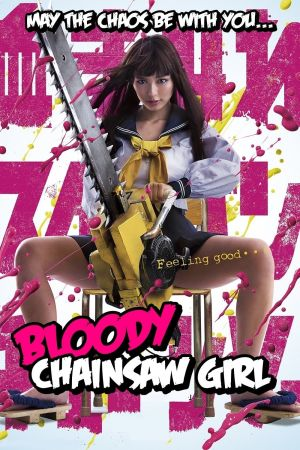 Bloody Chainsaw Girl film poster