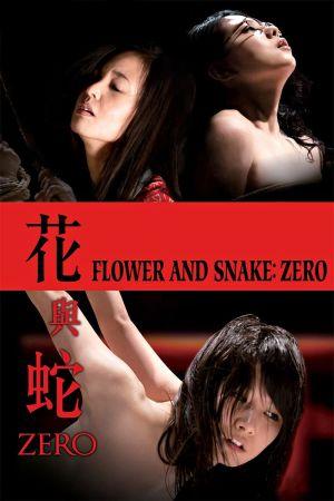 Flower & Snake: Zero film poster