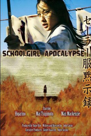Schoolgirl Apocalypse film poster