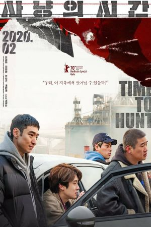Time to Hunt film poster