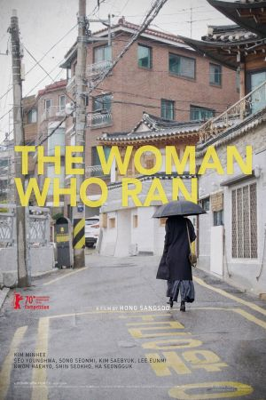 The Woman Who Ran film poster