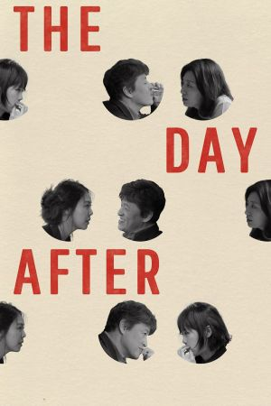 The Day After film poster