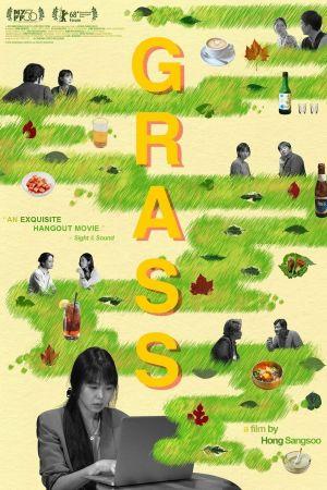 Grass film poster