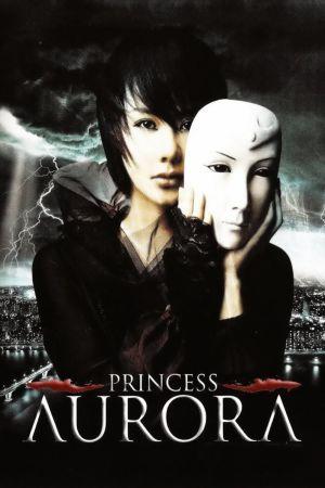 Princess Aurora film poster