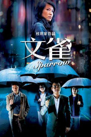 Sparrow film poster