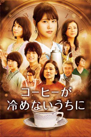 Café Funiculi Funicula film poster