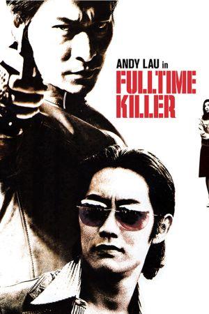 Fulltime Killer film poster