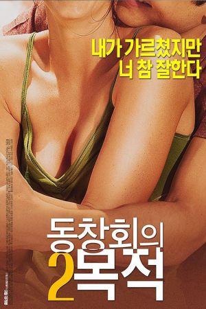 Purpose of Reunion 2 film poster