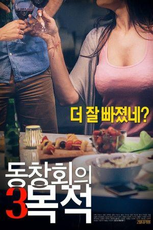 Purpose of Reunion 3 film poster