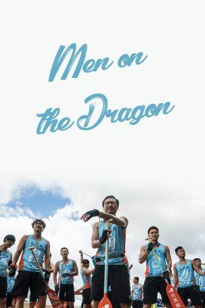 Men on the Dragon film poster