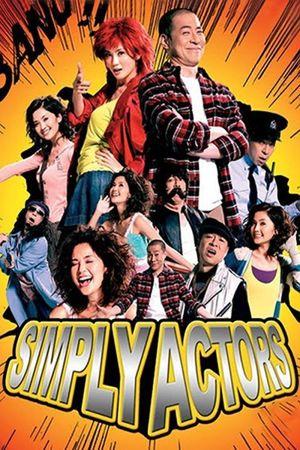Simply Actors film poster