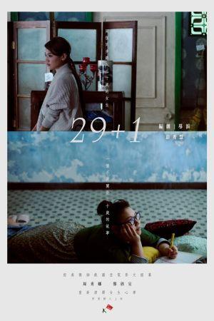 29+1 film poster