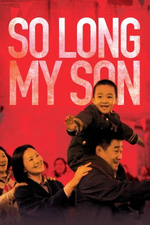 So Long, My Son film poster