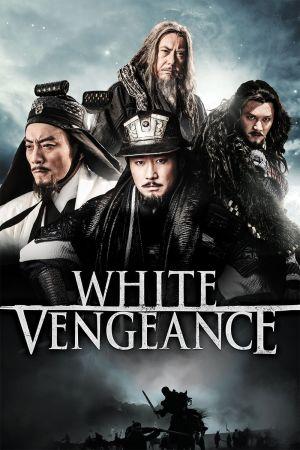 White Vengeance film poster