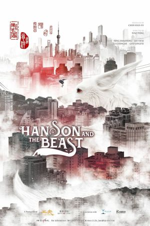 Hanson and the Beast film poster