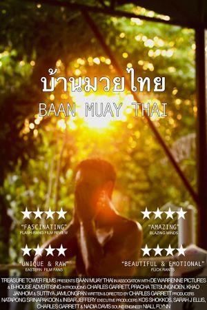 Baan Muay Thai film poster