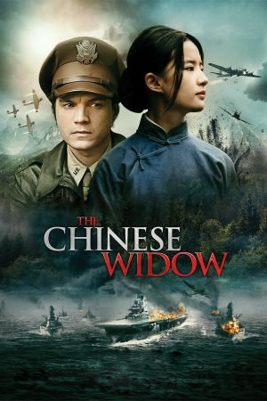 The Chinese Widow film poster