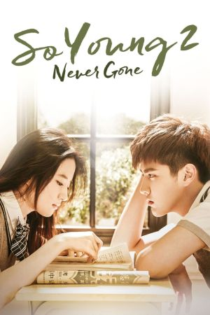 So Young 2: Never Gone film poster