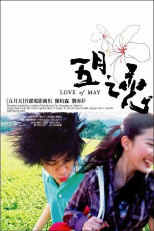 Love of May film poster