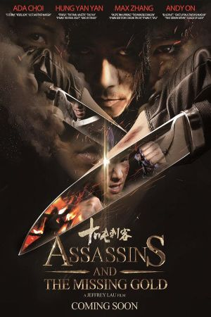Assassins And The Missing Gold  film poster