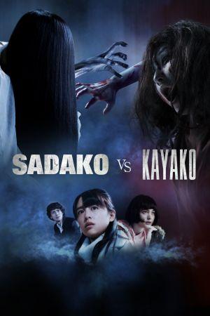 Sadako vs. Kayako film poster
