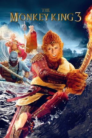 The Monkey King 3 film poster